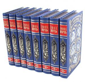 Тысяча и одна ночь в 8-ми томах подарочное издание книг