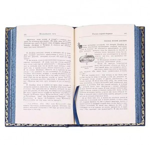 Тысяча и одна ночь в 8-ми томах подарочные книги