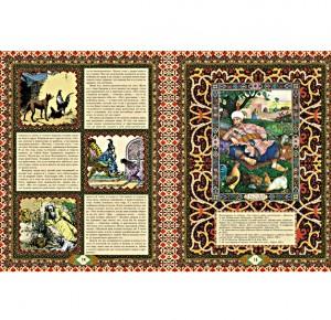 """Иллюстрации к книге в кожаном переплете """"Тысяча и одна ночь: полное собрание сказок"""". Фото 1"""