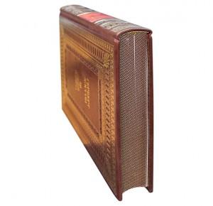 Фото обреза подарочной книги 16 аксиом делового человека