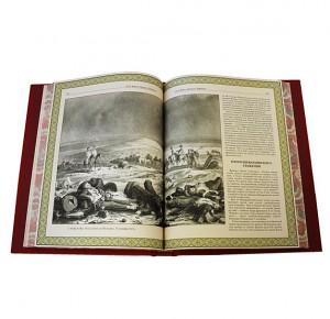 """Книга """"1812 год Отечественная война. Кутузов. Бородино"""" в подарочном наборе - разворот"""