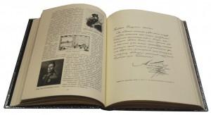Иллюстрации к книге Война русского народа с Наполеоном 1812 года