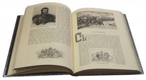 Война русского народа с Наполеоном 1812 года - подарочная книга