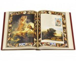 """Разворот книги с иллюстрациями """"Метаморфозы"""". Фото 4"""
