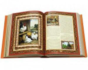 """Книга в подарок """"Сказки и истории"""". Андерсен Х.К"""