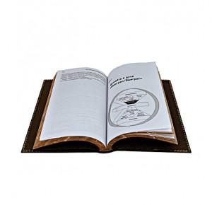 Подарочная книга 7 навыков высокоэффективных людей из подарочного набора - разворот