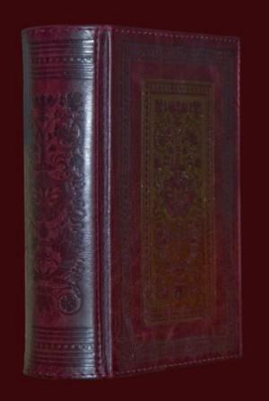 Книга-сейф Узор в кожаном переплете
