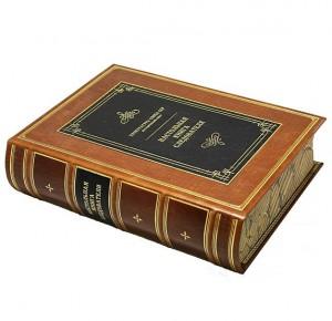 Настольная книга следователя. Репринт - фото 2