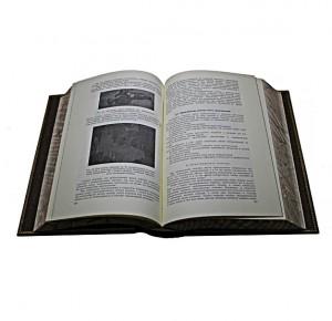 Настольная книга следователя. Репринт - фото 4
