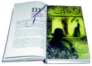 """Иллюстрации к книге в подарок """"Диковинные похождения стеклянного человека"""""""