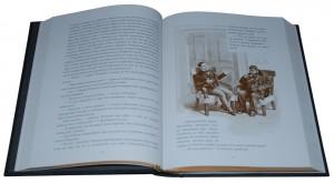 Иллюстрации к дорогой книге