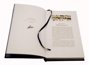"""Иллюстрации из подарочной книги """"Дама с камелиями"""""""