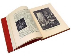 Разворот подарочной книги Детство, воспитание и лета юности русских императоров