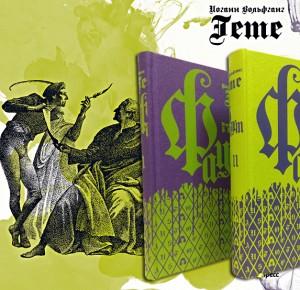 "Подарочная книга ""Фауст"" Гете в двух томах"