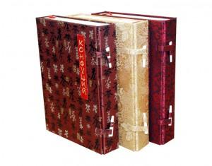 """Подарочные книги """"Беседы и суждения"""" Конфуций"""
