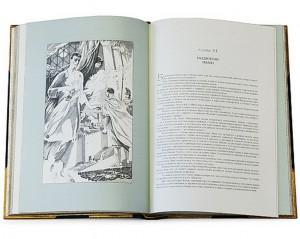 """Разворот книги в кожаном переплете """"Мастер и Маргарита"""""""