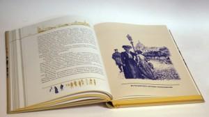 """Книга в подарок """"Москва и москвичи"""""""