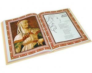 """""""Песнь песней царя Соломона. Мужчина и женщина в Библии"""" подарочное издание"""