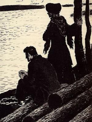 """Иллюстрация к книге в кожаном переплете """"Преступление и наказание"""""""