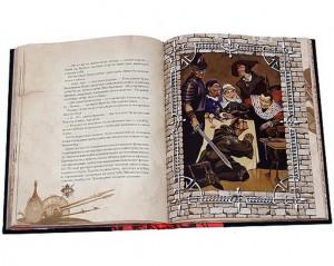 """Разворот подарочного издания книги """"Трудно быть Богом"""""""