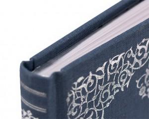 """Книга в подарок для женщины """"Неупиваемая чаша"""""""