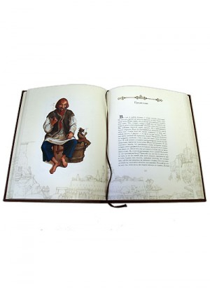 Иллюстрации к подарочному изданию Вечера на хуторе близ Диканьки
