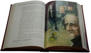 """Иллюстрации к подарочной книге """"Небесный крест"""""""
