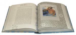 Иллюстрации к подарочному изданию