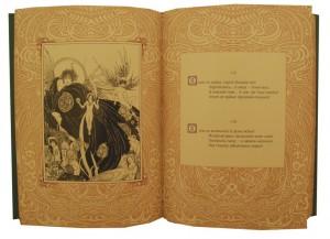 """Разворот подарочной книги """"Жизнь — ветра дуновенье"""" (рубаи). Хайям Омар."""""""