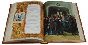 """Иллюстрации к подарочной книге Сокровищница мудрости"""""""