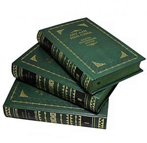 Репринтные книги Абу Али Ибн Сина (Авиценна). Канон врачебной науки. В пяти томах (6 книгах)