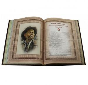 Иллюстрация на развороте подарочного издания книги Афоризмы советских вождей