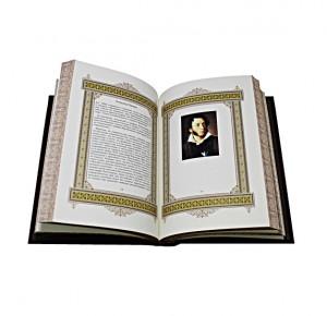 Подарочная книга Александр. Великие имена - фото разворота