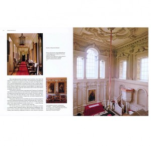 """""""Англия. Дворцы и поместья"""" подарочная книга"""