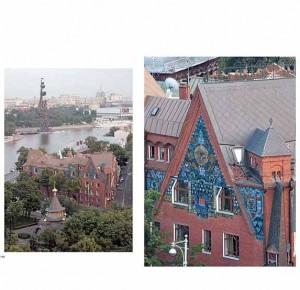 Подарочное издание книги Архитектура московского модерна - фото 11