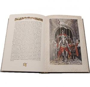 """Разворот подарочной книги """"Белый отряд"""""""
