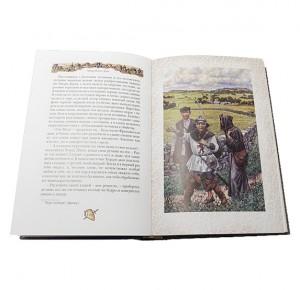 """""""Белый отряд"""" подарочное издание с иллюстрациями"""