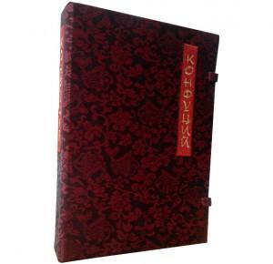 """Подарочная книга из набора """"Беседы и суждения"""" Конфуций."""