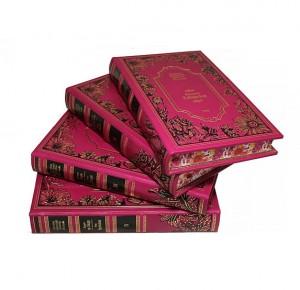 """""""Библиотека классической литературы о любви"""" в 25 томах"""