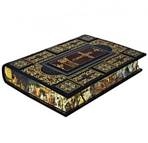 Красивый крашеный обрез подарочной Библии с иллюстрациями русских художников