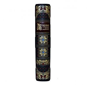 Библия с иллюстрациями русских художников - корешок
