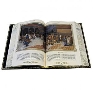 Разворот подарочного издания Библии с иллюстрациями русских художников