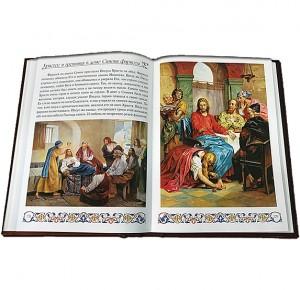 Разворот подарочного издания Иллюстрированная Библия для детей - иллюстрации