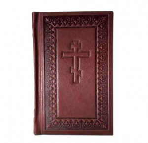 Библия в кожаном переплете - фото 2