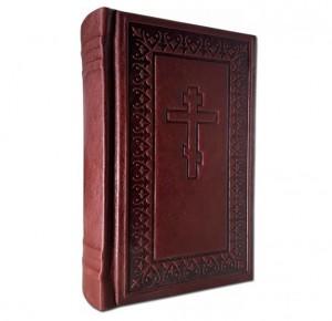 Библия в кожаном переплете - фото 1