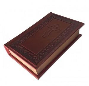Библия в кожаном переплете - фото 3