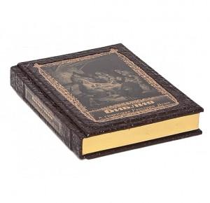 """Подарочное издание книги """"Библия в гравюрах Гюстава Доре"""""""