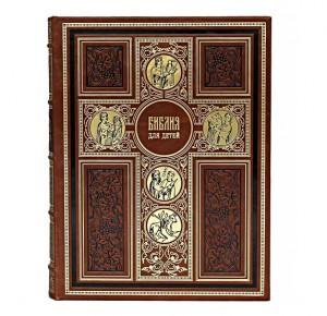 Библия для детей - фото 1