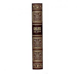 Библия для детей - фото 3