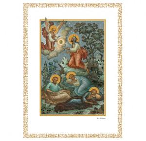 Иллюстрация из эксклюзивной книги Библия. Книги Священного Писания Ветхого и Нового Завета